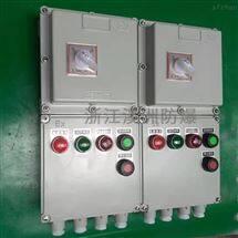 BQC-50防爆磁力启动器60A防爆电磁起动器