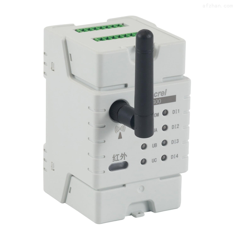 造纸厂治污设备监管 环保用电治理电表