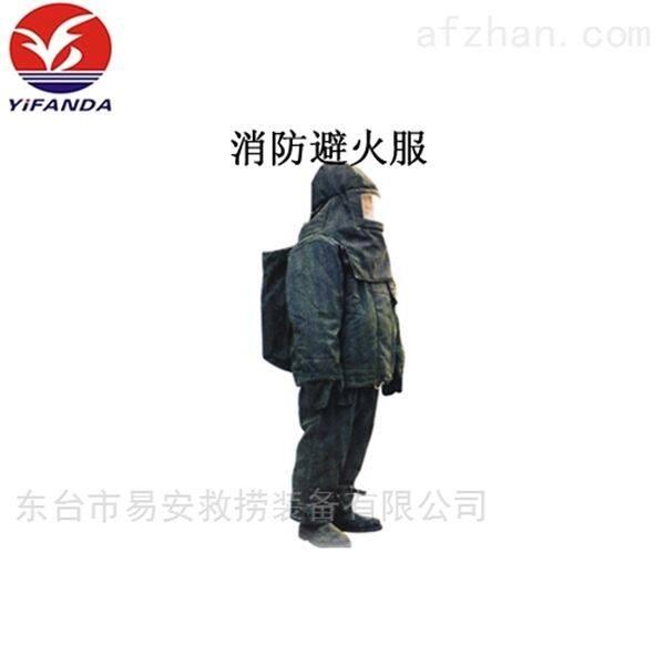 作业保护防火服