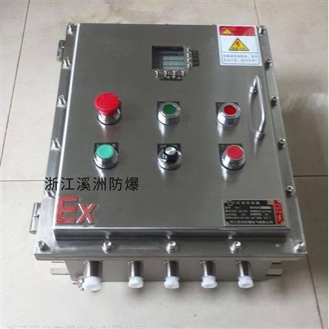不锈钢仪表变频控制箱
