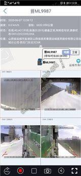 在线动态渣土车监控_泥头车GPS定位平台