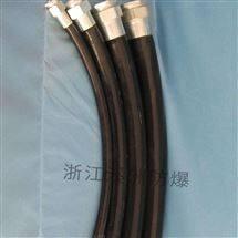 防爆电缆挠性管