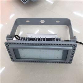 NFC9281LED泛光灯(LED50W)海洋王LED灯具