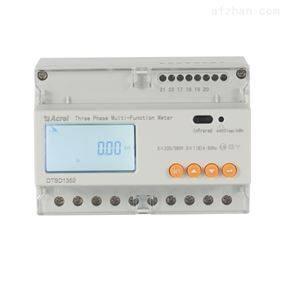 DTSY1352-NK二次接入预付费电能表