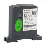 BA10-AI/I(V)-T电流传感器 真有效值测量 输出4-20mA/0-5V