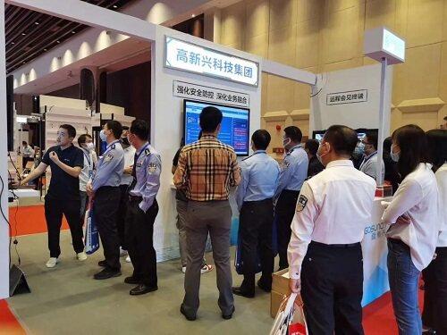 广东智慧新监管建设技术交流会召开 高新兴加强数据顶层赋能