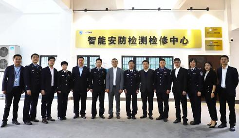 校企联合|大华股份与浙江警官职业学院达成战略合作