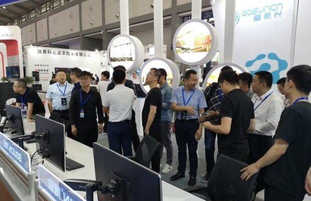 2021中国(西安)社会公共安全产品、人工智能、智慧城市暨5G 技术应用博览会