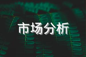 数字楼宇秠ue蚕di吵墒谐≈鞯? width=