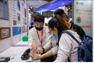 IoTF 第七屆中國國際物聯網博覽會暨2021廈門國際人工智能博覽會