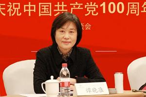 中国安防协会庆祝建党100周年杭州座谈会成功召开
