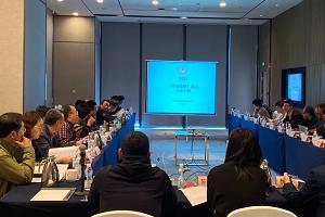 中国安全防范产品行业协会在苏州召开会议