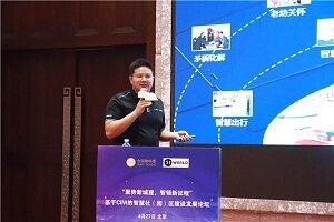 智慧社区建设指南编制启动 腾讯云探索未来社区新模式