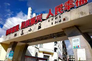 云南曲靖市马龙分局:智慧安防体系建设保民安