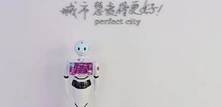 AI賦能黨建 佳都科技推出黨建機器人