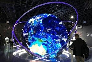 中国数字政务建设基本情况:进入2.0时代
