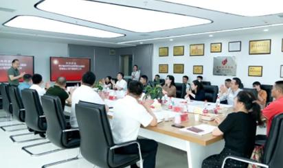 贵州安防协会专家委金融组召开工作会议