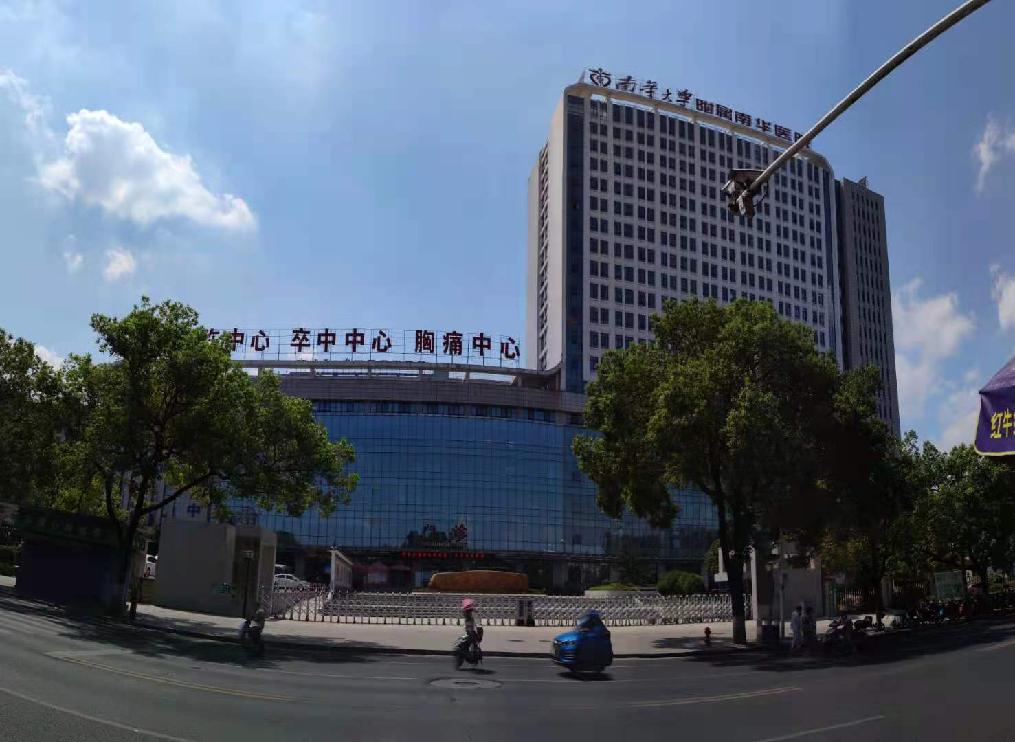 智慧医院案例 |湖南省南华大学附属南华医院智能化建设正式投入使用