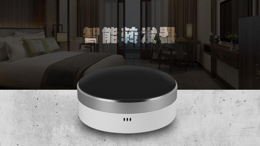 好家声智能酒店系统语音中控如何匹配空调遥控器