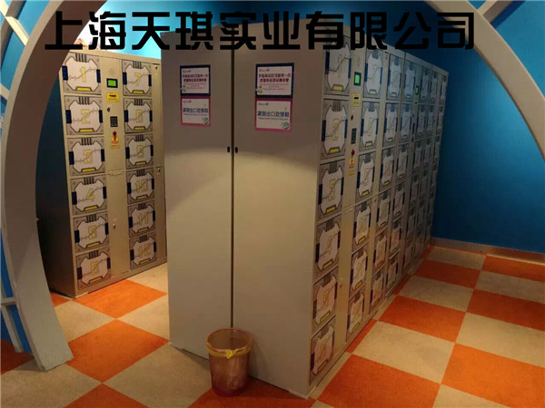 40门手机储存柜