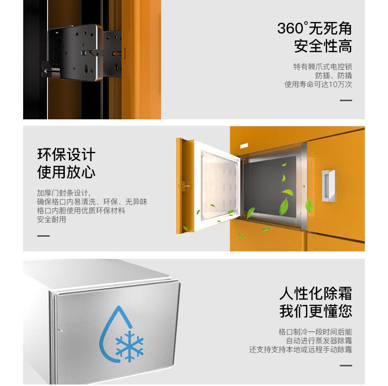 厂家直销 保鲜冷藏柜  批发价出售 量大价优 可定制 生鲜柜样式多示例图11