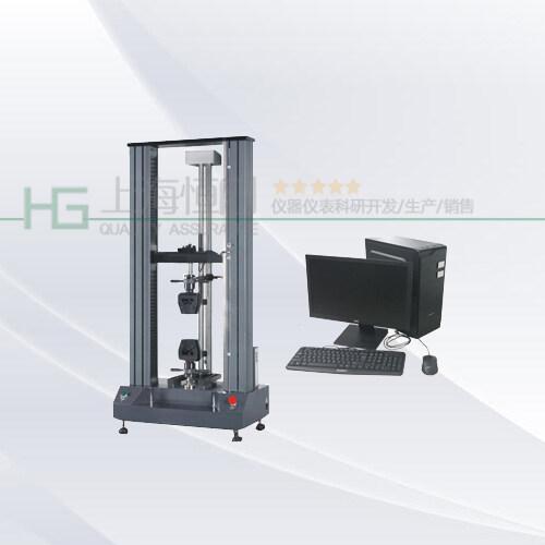 SG2100电子万能拉伸试验机