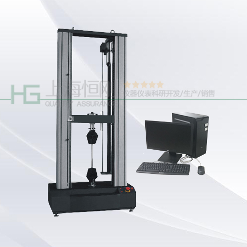 SG8010电子万能拉伸试验机