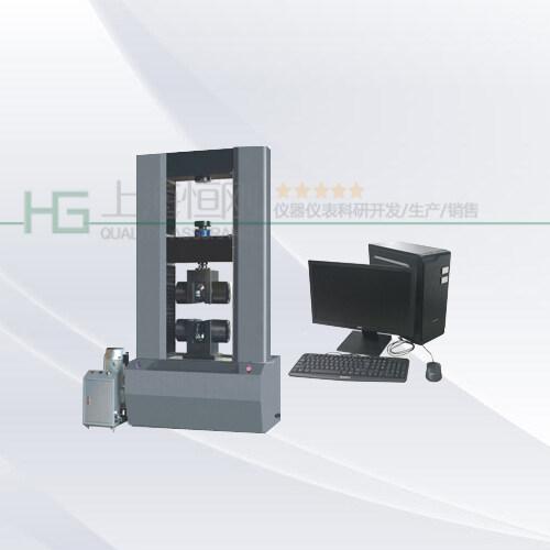 SG9300电子万能拉伸试验机