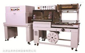 <strong></strong> 北京畅销包装机 1年免费售后质保 远美来出品