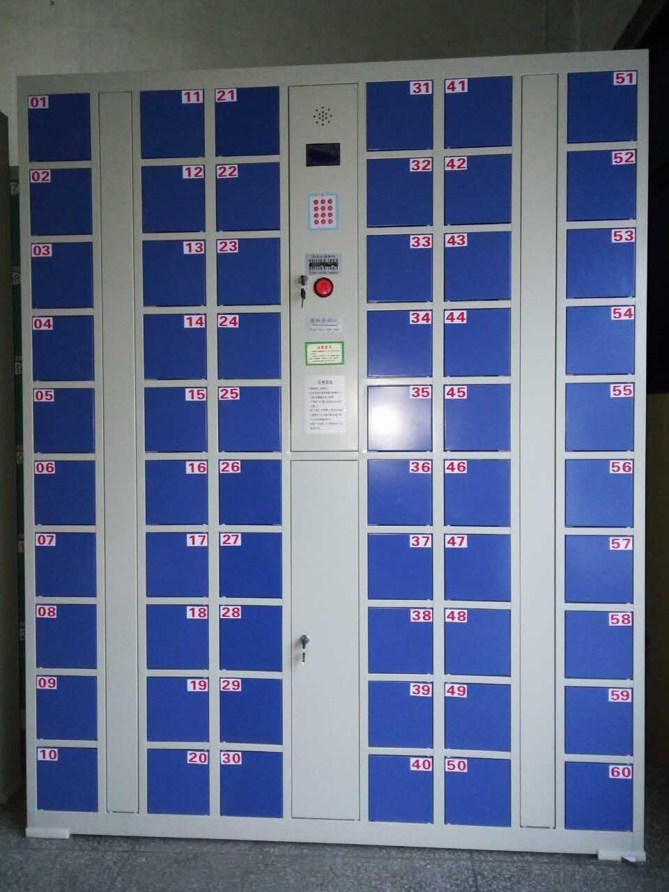 工厂手机保管柜