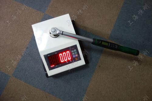 便携式扭力扳手校验仪