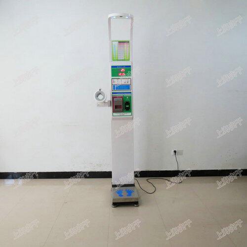 量血压体重测量仪