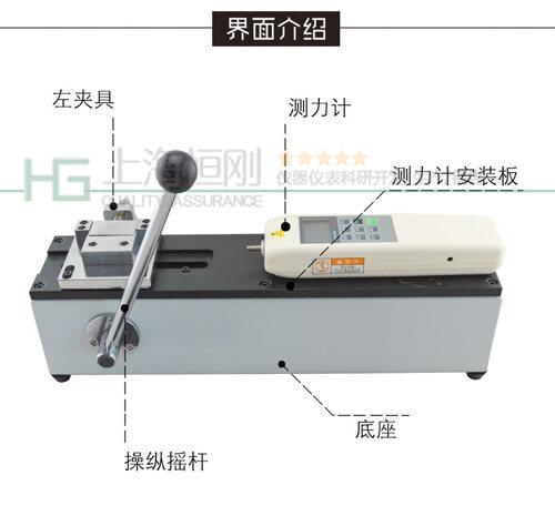 线束数字拉力试验机