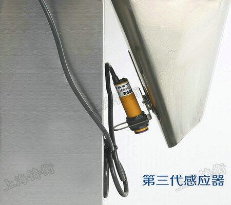 粉剂分装机传感器
