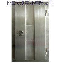 中国台湾JKM(M)金库门出口