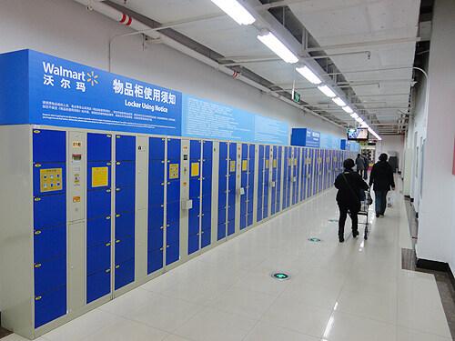 重庆密码超市储物柜