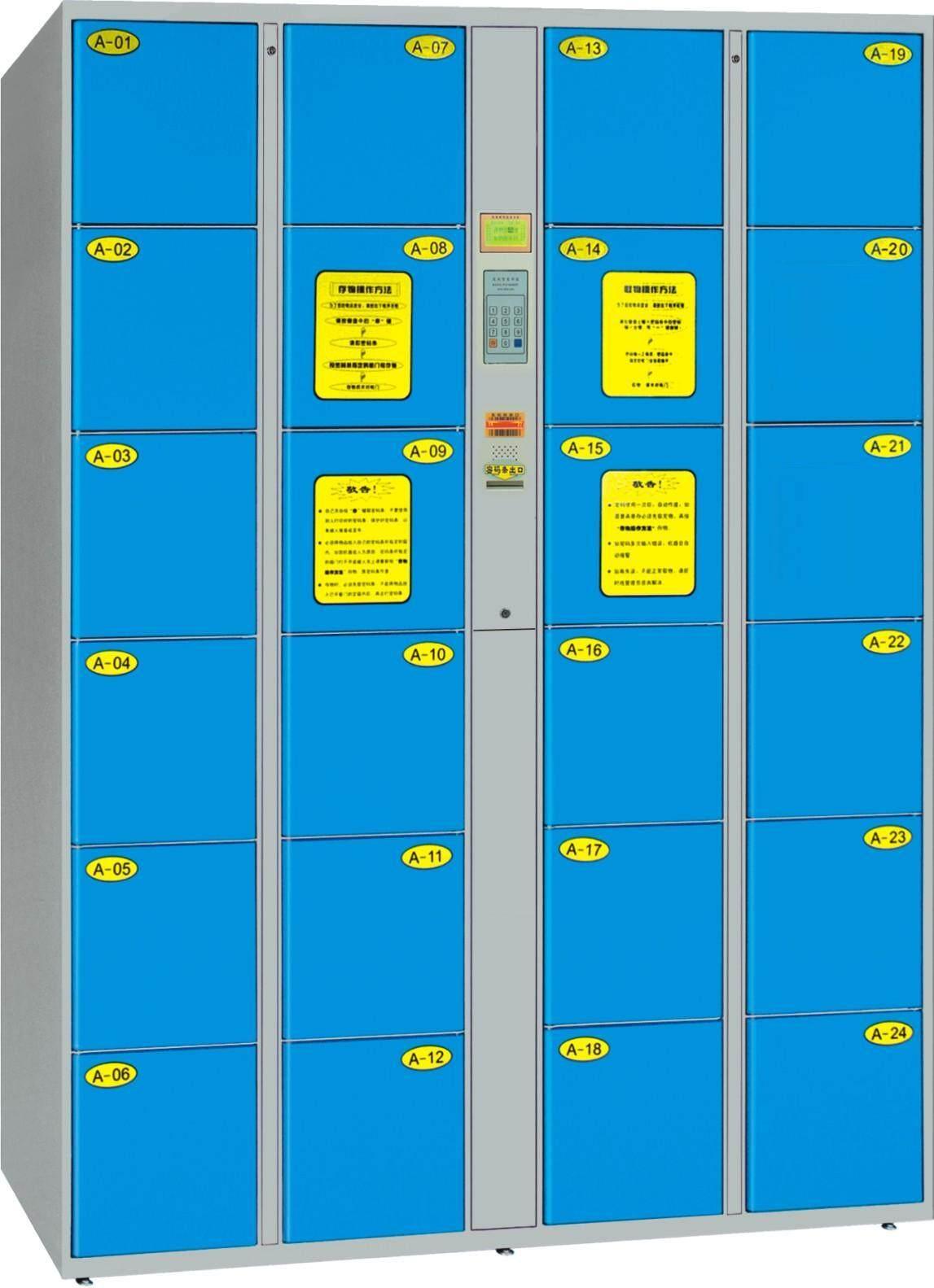 慈溪18门自动存包柜