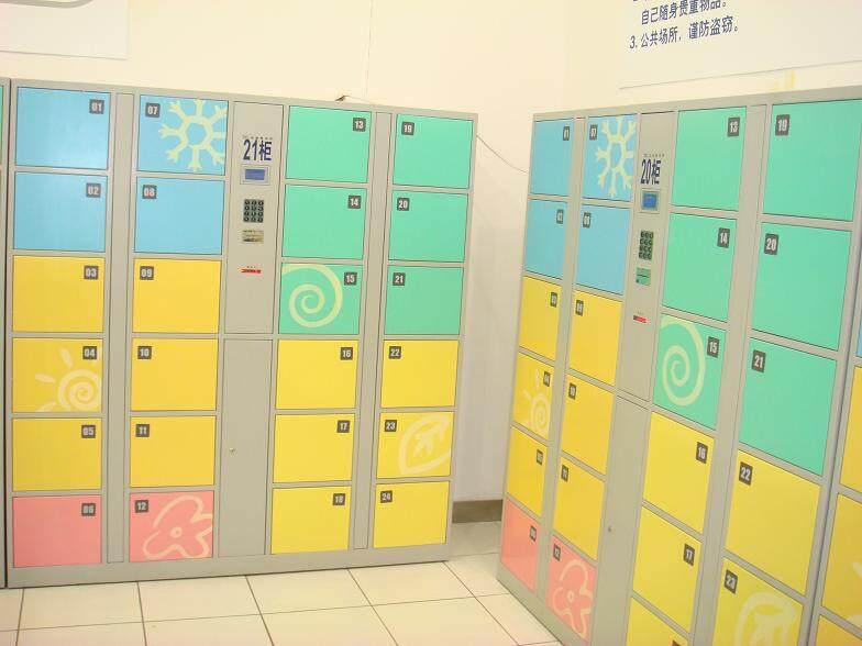 蚌埠密码超市寄存柜