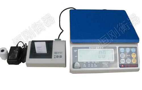 带打印电子计重秤