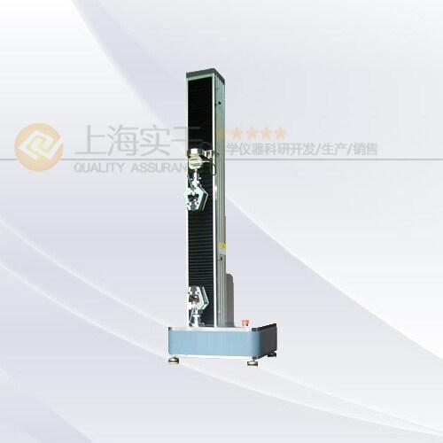 電線電纜萬能材料拉力試驗機圖片