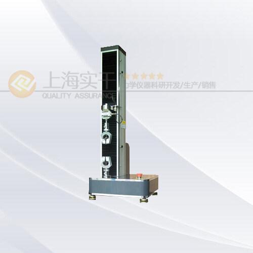 电线电缆万能材料拉力机图片