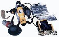 消防呼吸器