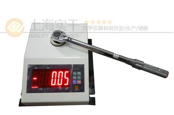 SGXJ型扭力扳手檢定儀