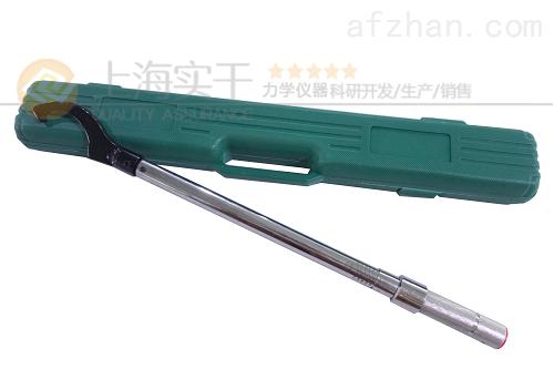 SGTG型預置式扭力扳手