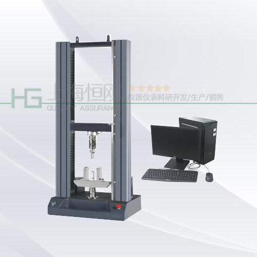 SG2500微机控制电子万能试验机