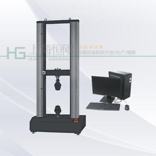 SG8020微机控制电子万能试验机