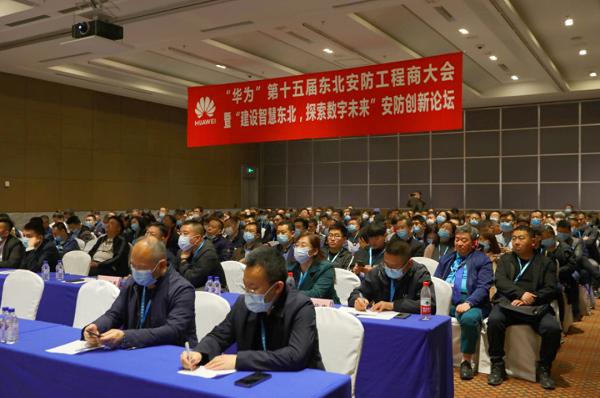 2021第二十三届东北安博会4月22日在沈阳盛大开幕