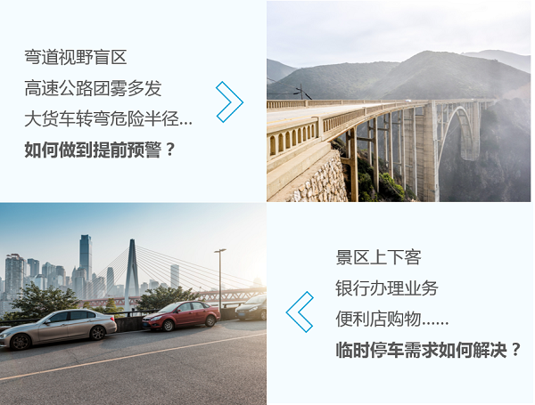 预见交通 智汇出行 | 5月,大华股份与您相约山城重庆