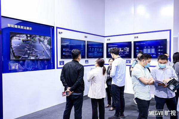 城市空間 以人為本|曠視AIoT平臺產品助力構建智慧城市微單元