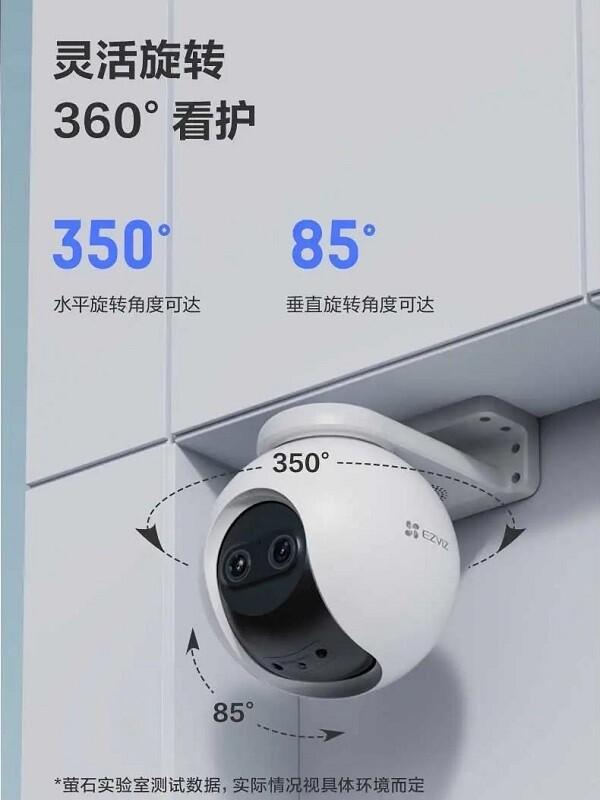 萤石新品双目变焦智能摄像机C8PF:关注细节又不失整体